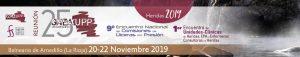 Reunión 25º aniversario GNEAUPP, 9º Encuentro Nacional de Comisiones de Úlceras por Presión y 1º Encuentro de Unidades Clínicas de Heridas @ HOTEL BALNEARIO ARNEDILLO